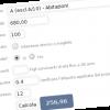 Calcolo IMU – WordPress Plugin